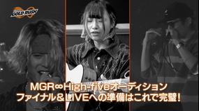 MUSIC GOLD RUSH∞ #19