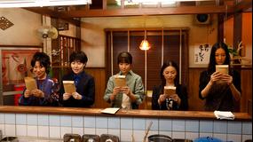 七人の秘書(2020/10/22放送分)第01話
