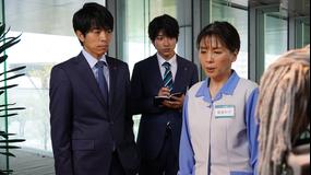 特捜9 season3(2020/07/01放送分)第07話
