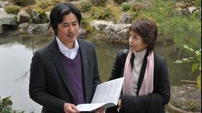 科捜研の女 season11 第13話