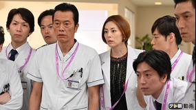 ドクターX -外科医・大門未知子-(2019) 第01話