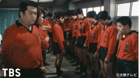 スクール・ウォーズ~泣き虫先生の7年戦争~ 第05話