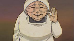 闇芝居 九期 第04話