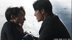 竜の道~二つの顔の復讐者~(2020/09/15放送分)第08話 前編