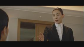 SKYキャッスル~上流階級の妻たち~ 第02話/字幕