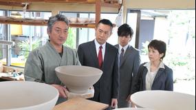 科捜研の女 season10 第03話