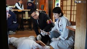 科捜研の女 season19 第10話