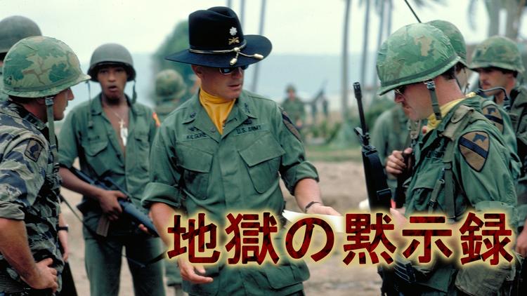 地獄の黙示録(1979)/字幕