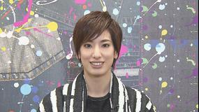 【宝塚歌劇】TAKARAZUKA NEWS Pick Up「You☆教えてよ!スターに聞きたい10のコト 柚香光」
