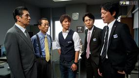 相棒 season11 第02話