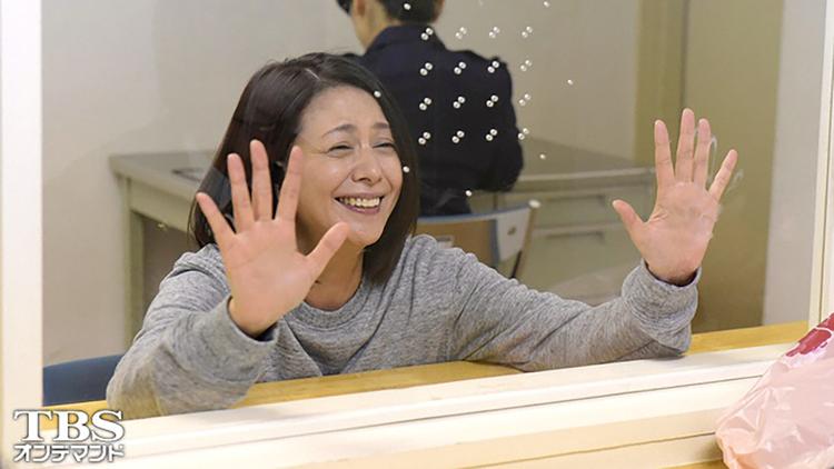 監獄のお姫さま 第10話(最終話)