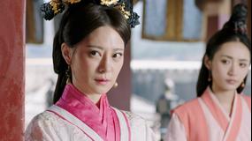 麗姫と始皇帝 -月下の誓い- 第24話/字幕