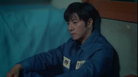 ミスティ~愛の真実~ 第05話/字幕