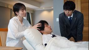 特捜9 season3(2020/04/22放送分)第03話