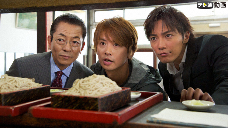 相棒 season11 第05話