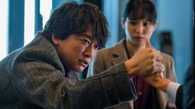 """アノニマス ~警視庁""""指殺人""""対策室(2021/01/25放送分)第01話"""