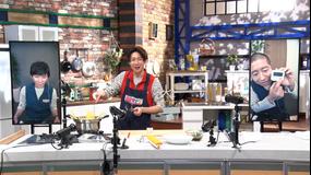 相葉マナブ マナブ!おうちで万能だれ!!(2020/06/07放送分)