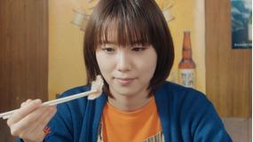 ひねくれ女のボッチ飯(2021/07/01放送分)第02話