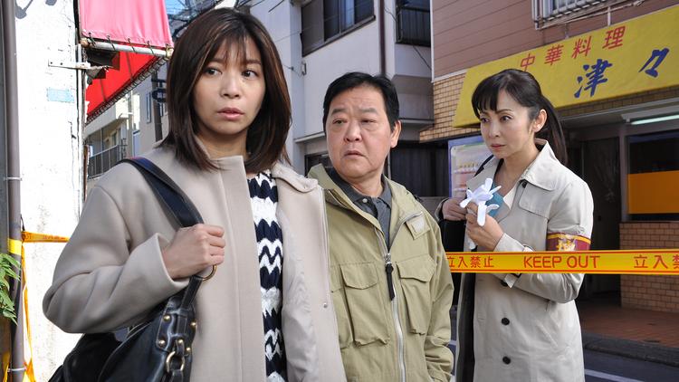 警視庁・捜査一課長2020(2020/04/30放送分)第04話