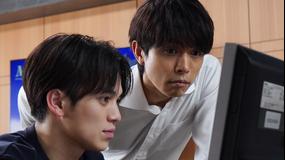 特捜9 season4(2021/06/09放送分)第10話
