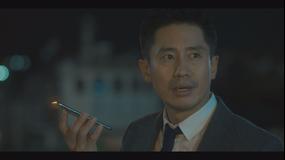悪い刑事~THE FACT~ 第02話/字幕