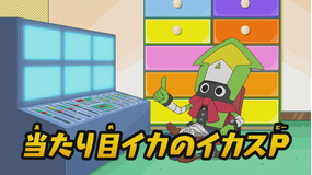 ポチっと発明 ピカちんキット 第045話