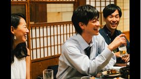 東京男子図鑑 第05話