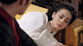 麗姫と始皇帝 -月下の誓い- 第09話/字幕