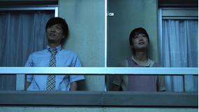 うきわ -友達以上、不倫未満-(2021/08/09放送分)第01話