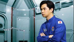40万キロかなたの恋(2020/08/01放送分)第02話