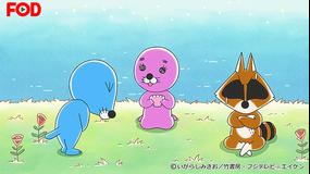 ぼのぼの(2019/08/03放送分)#172【FOD】