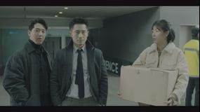 悪い刑事~THE FACT~ 第20話/字幕