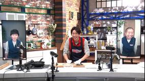 相葉マナブ マナブ!産地直送!おうちで産地ごはん(2020/05/31放送分)