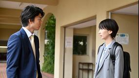 未解決の女 警視庁文書捜査官 Season2(2020/08/20放送分)第03話