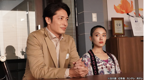 竜の道~二つの顔の復讐者~(2020/08/25放送分)第05話