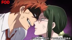 ヲタクに恋は難しい 第04話【FOD】