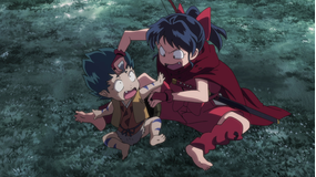 半妖の夜叉姫 第09話