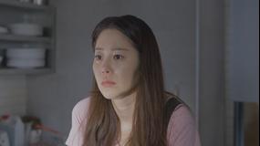 ディア・マイ・フレンズ 第01話/字幕