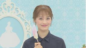 【宝塚歌劇】TAKARAZUKA NEWS Pick Up「プリンセスRecipe 天彩峰里」