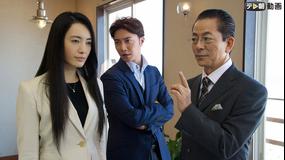 相棒 season13 第01話