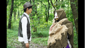 手裏剣戦隊ニンニンジャー 第35話