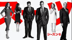 SUITS/スーツ シーズン6 第08話/吹替