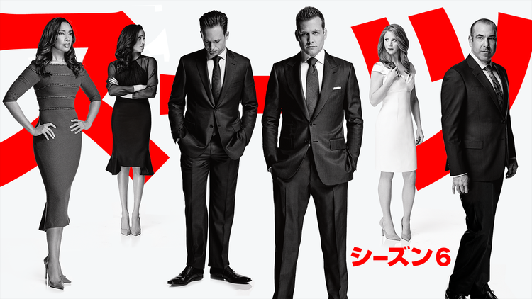 SUITS/スーツ シーズン6 第09話/吹替