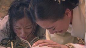 女医明妃伝 -雪の日の誓い- 第05話/字幕