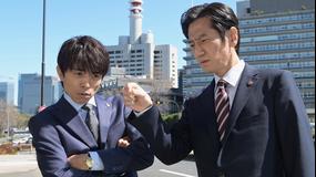 特捜9 season4(2021/04/21放送分)第03話