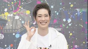 【宝塚歌劇】TAKARAZUKA NEWS Pick Up「You☆教えてよ!スターに聞きたい10のコト  愛月ひかる」