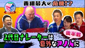 にゅーくりぃむFRESH 有田の悪ふざけでクロちゃん地獄の無限テーブルクロス引き(2021/01/19放送分)