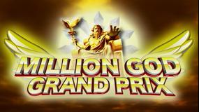 【特番】MILLION GOD GP