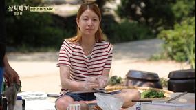 三食ごはん 旌善編(チョンソン) 第07話/字幕