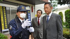 警視庁・捜査一課長2020(2020/06/25放送分)第08話